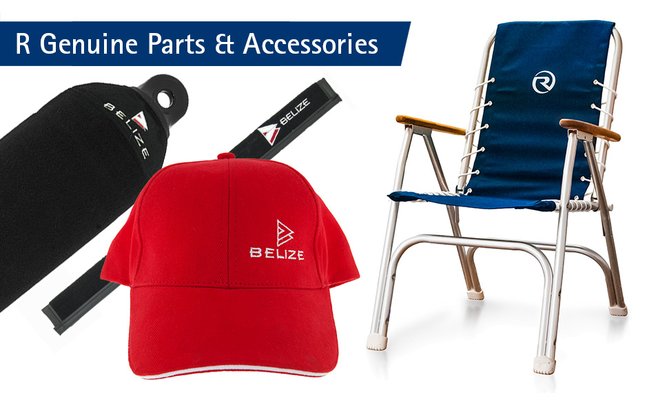 Holiday Boating Essentials from Riviera's Genuine Parts and Accessories